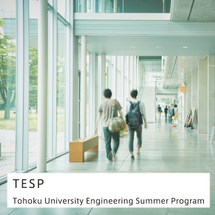 TESP / Tohoku University Engineering Summer Program